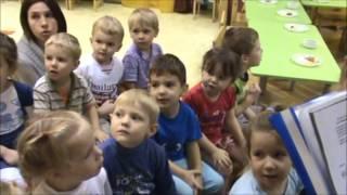 видео Картотека игр по экологическому воспитанию