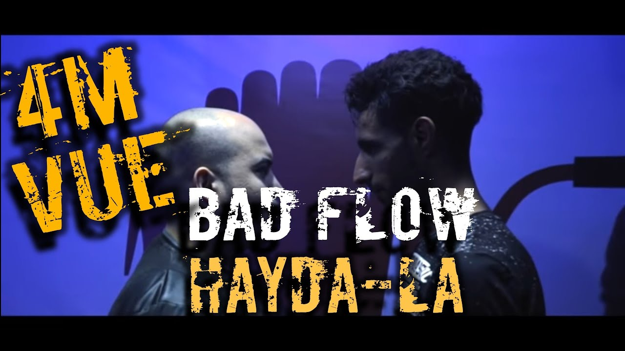 Bad Flow - Hayda La (Official Video)  2019  باد فلوو - هايدا لا