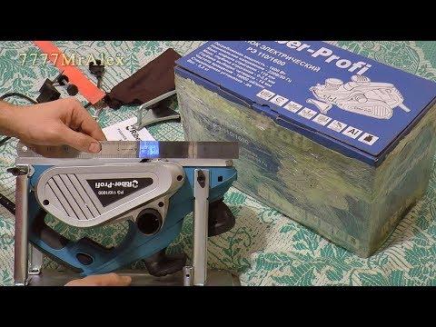 Реальные советы при выборе электрорубанка видеообзор электрорубанка riber profi рэ 110/1600