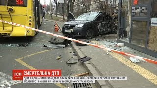 Cмертельна аварія у столиці: легковик на швидкості протаранив тролейбус із пасажирами
