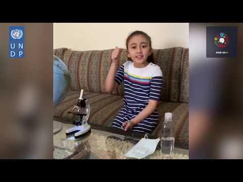 AKID2030 - Message de solidarité de Lilya Hamdan