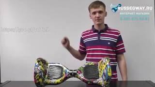 видео Гироскутер SMART BALANCE PRO 10,5 Черепа Цветы