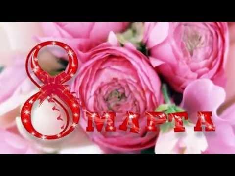 А НУ-КА ДЕВУШКИ - КОНКУРСНАЯ ПРОГРАММА К 8 МАРТА