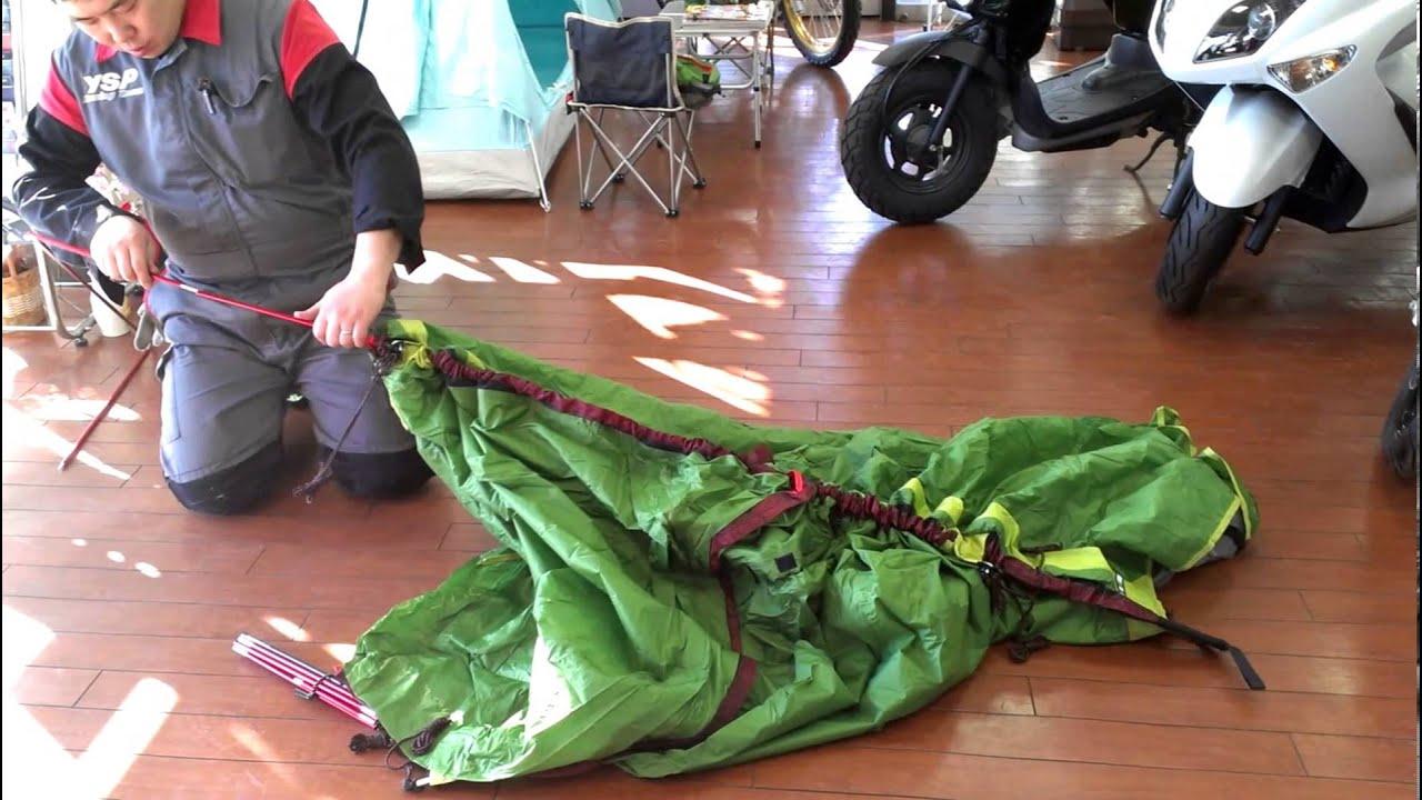 Quechua Zelt Quickhiker 2 : Quechua quickhiker ii 人用green組み立て試験 youtube