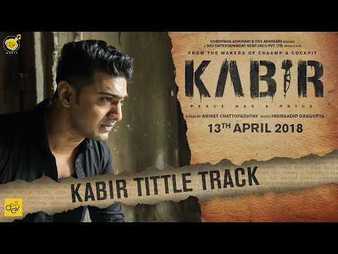 KABIR Title Track | Dev | Rukmini | Aniket...