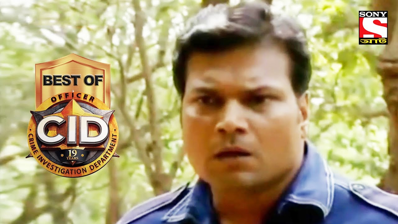 Best of CID (Bangla) - সীআইডী - Jungle Murder Mystery - Full Episode