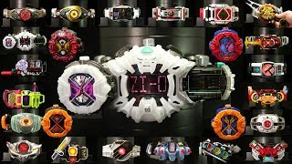 Download Video 最後の平成ライダーベルト!仮面ライダージオウ 変身ベルト 【DXジクウドライバー】 【DXビルドライドウォッチ】【DXゲイツライドウォッチ】Kamen Rider Zi-O Ziku-Driver MP3 3GP MP4