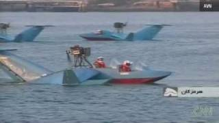 Iran unveils 'Bavar 2' stealth flying boat with machine gun and camera - 28 Sept. 2010