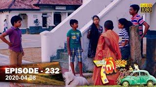 Hathe Kalliya | Episode 232 | 2020-04-08 Thumbnail