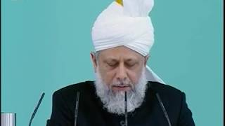 Urdu Khutba Juma 25th May 2007 - Divine attribute of As Salam (The Source of Peace)