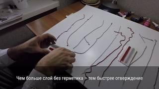 Обзор герметиков AXIOM ABRO MASTER PEMATEX VICTOR REINZ