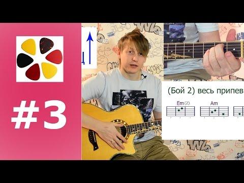 Аккорды для Начинающих  | Как играть на Гитаре  | Аккорды на гитаре