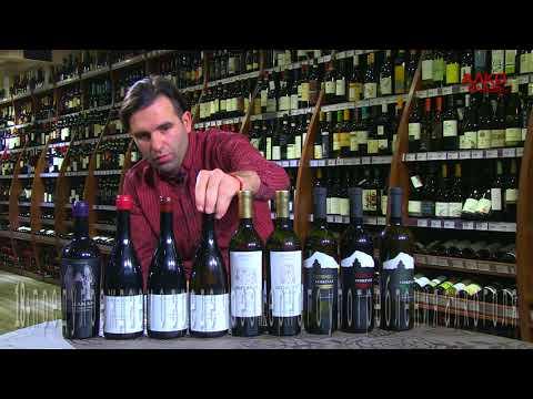 Армянское вино Voskevaz - рекомендации кависта.
