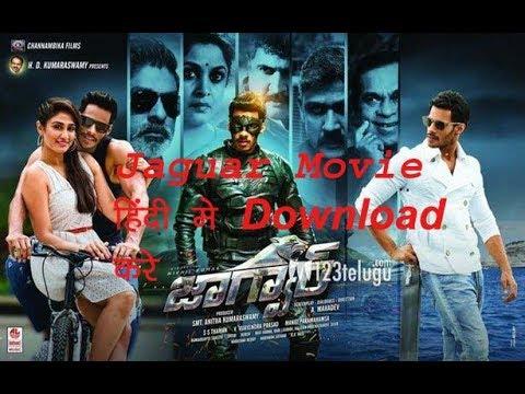 How To Download Jaguar Movie In Hindi HD    By Priyansh Pawar