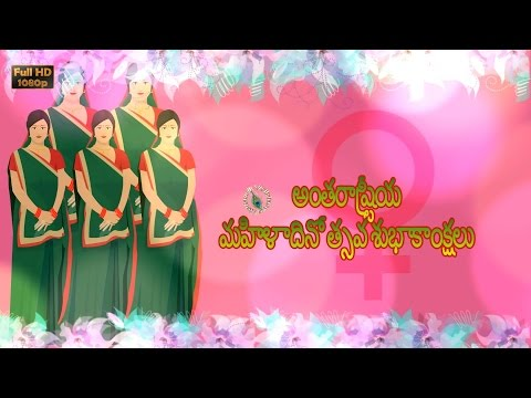 Womens day images in telugu download