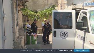 האיומים שהוקלטו לפני הרצח ברמלה | מתוך חדשות הערב 27.6.17