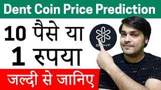 Dent coin price prediction | TOP 1 Altcoin | Best Cryptocurrency To Invest 2021 | Top Altcoins