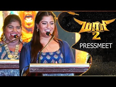 MAARI 2:  Varalaxmi & Aranthangi Nisha Speech   Dhanush
