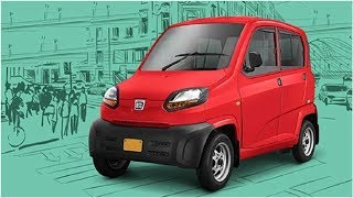 Bajaj Qute deliveries commence, introduced at Rs 2.48 lakhs | CAR NEWS 2019