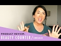 Beauty Review   Beauty Counter Touch Up Concealer Pen
