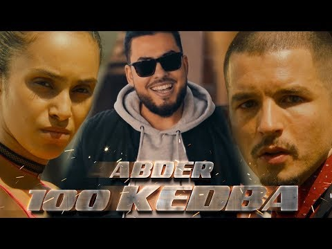 Abder - 100 Kedba (EXCLUSIVE Music Video Soundtrack Of The Movie Patser/Gangsta ) أبدر- 100 كذبة