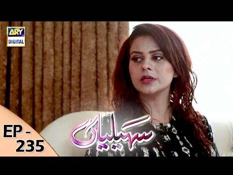 Saheliyaan - Episode 235 - 9th October 2017 - ARY Digital Drama