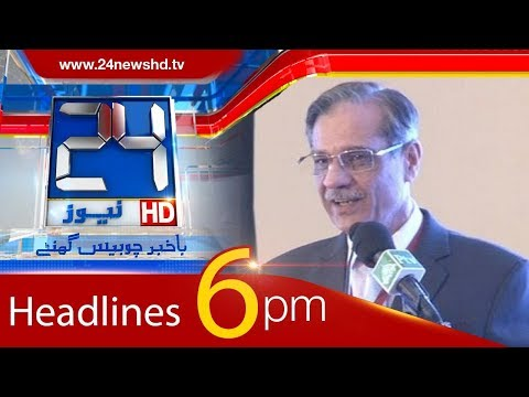 100 Stories in 10 Minutes | 6:00 PM News Headlines | 13 January 2018 | 24 News HD