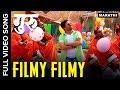 Filmy Filmy   Full Video Song   Ankush Chaudhari & Urmila Kanetkar Kothare   Guru