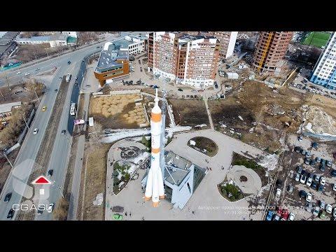Аэросъемка города Самара (Памятный комплекс ракеты-носителя «Союз»)