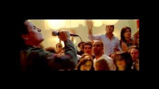 Смотреть клип Fonseca - Te Mando Flores
