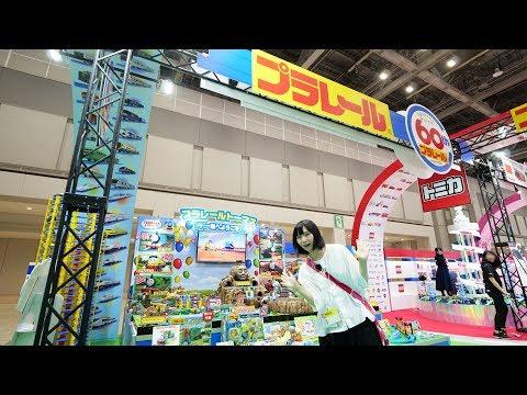 東京おもちゃショー2019 タカラトミー&タカラトミーアーツ編