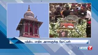 Madras HC Orders To Send Notice To Centre And State Govt Over Jayalalithaa's Death   News7 Tamil