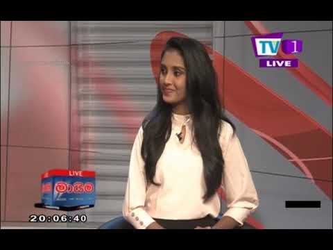 Maayima TV1 14th July 2019