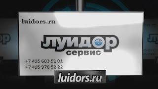 видео Обзор противоугонной системы Black Bug BT-72L