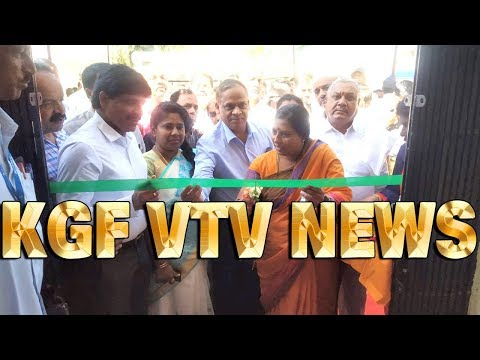 #KGF VTV NEWS| 23.92 Crores| Inaugural of Bescom Sub-Division| BJP to JDS
