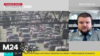Фото Движение на дорогах Москвы оценили в 4 балла - Москва 24