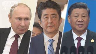G20での進展に注目 総理は中ロ首脳と相次ぎ会談へ(19/06/14)