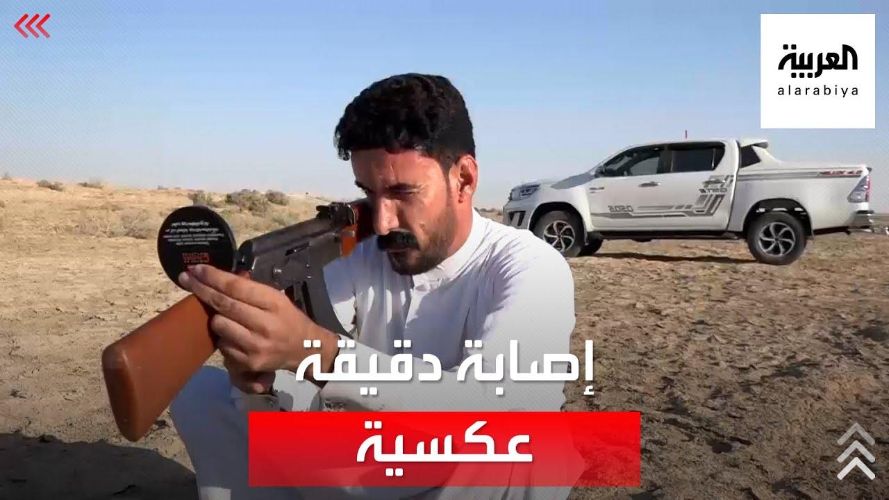 فاضل الحجيمي.. قنّاص عراقي موهوب  - نشر قبل 5 ساعة