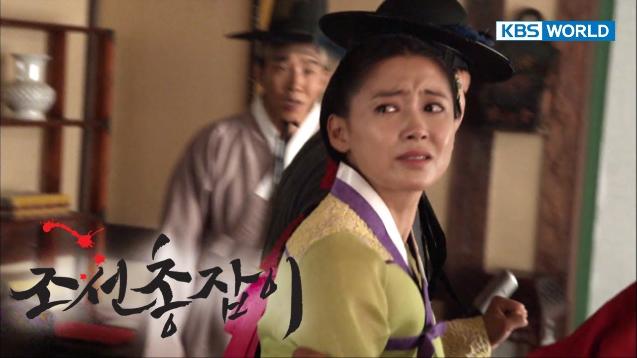 Gunman In Joseon | 조선총잡이 - EP 9 [SUB : KOR, ENG, CHN, MLY, VIE, IND]