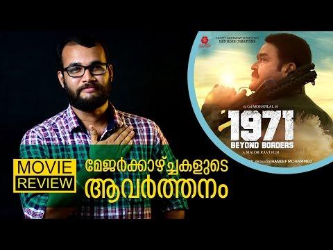 1971 Beyond Borders Malayalam Movie Review by Sudhish Payyanur | Movie Bite