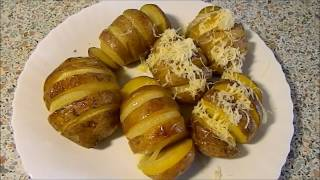 Запеченный картофель Гармошка