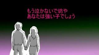 愛する人に歌わせないで 森山良子 作詞作曲:森田公一 Cover テラダジュ...