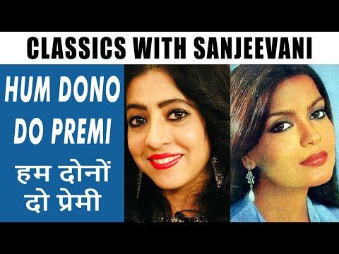 Hum dono do premi|Sanjeevani Bhelande| Zeenat Aman|R D Burman