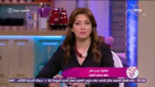محمد فرج عامر: ندرس سن تشريع لحماية الأسر من التفكك.. فيديو