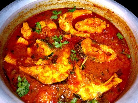 Andhra Chepala Pulusu || Fish Curry Recipe