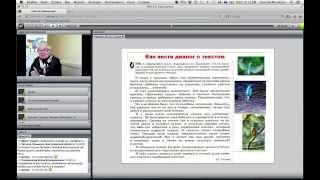 Современные подходы к изучению русского языка и обучению речи