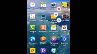Как снимать видео с экрана телефона?Galaxy S4 mini(MoBiZeN., 2016-01-02T05:08:15.000Z)