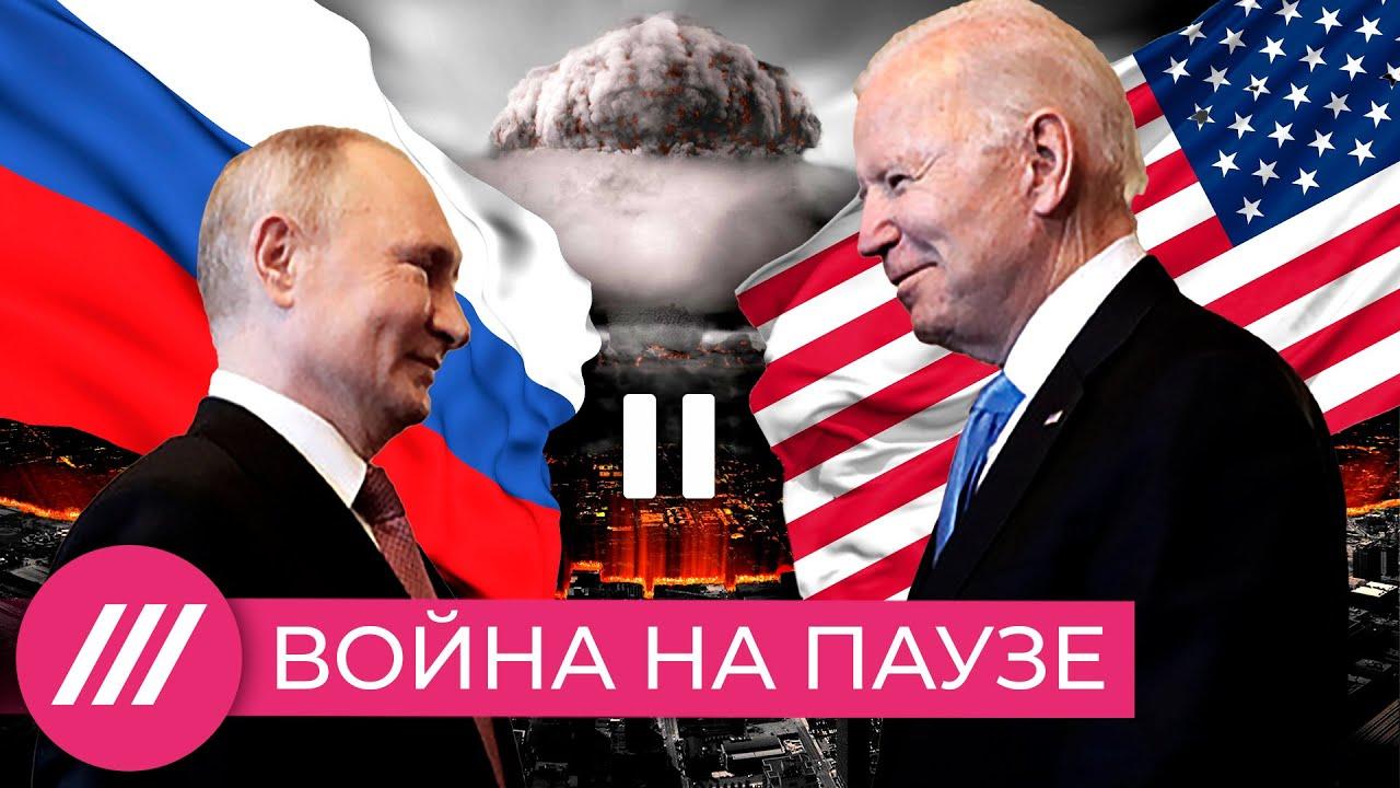 Как Путин договорился о передышке с Западом — перед новой схваткой. Мнение Михаила Фишмана