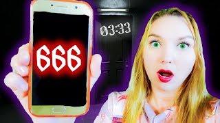 НИКОГДА не Звони КУКЛЕ ЧАКИ на НОМЕР 666 В 3 ЧАСА НОЧИ in real life