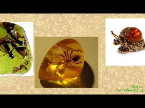 Натуральные камни и где их можно найти. - YouTube
